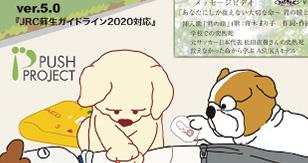 【DVD】たたかう!救急アニメ 救え!ボジョレー!!