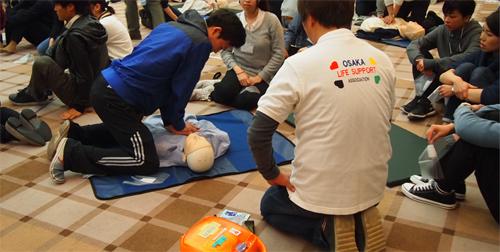 当協会と共に、心肺蘇生法、AEDを普及させる活動に参加しませんか?