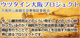 side_banner01
