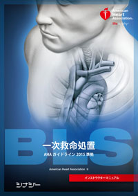 bls_i